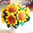 フェルト 不織布 鉢植え ひまわりキット クラフト 縫製 DIY 手作り 工芸 黄