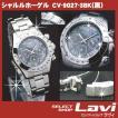 お買得 シャルルホーゲル Charles Vogele メンズ 腕時計 CV-9027-BK 黒モデル 独占販売のシェル文字盤 4Pダイヤ仕様 ラッピング無料