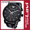 エンポリオアルマーニ 腕時計 EMPORIO ARMANI AR1948  クロノグラフ メンズ ラッピング無料