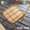 クッション シートクッション 清涼感溢れる和モダンカジュアルな竹リビングクッション 約43×43cm 京 ブラウン マットクッション 座布団  夏 11558