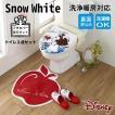 トイレマット 2点セット SB-244 白雪姫 大人かわいいトイレ2点セット 蓋カバー スノーホワイト snowwhite ディズニー Disney トイレタリー