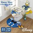 トイレマット マットセット SB-251 みんな大好きドナルドダックのトイレ2点セット 蓋カバー トイレマット ドナルド ディズニー Disney トイレタリー