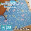 冷感ラグ ラグマット 洗える 3畳 夏用 ドラえもん キルト 約180×230cm ブルー 冷感素材 マルチカバー かわいい 小学館 SSCH DR-12H