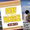 SURF NOODLE vol.3(サーフヌードルvol.3) 小池さん湘...