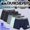 日本正規品QUIKSILVER(クイックシルバー)2018年春夏モデルメンズインナーショーツMAPOOL品番:QUD181300