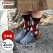 【送料無料】 フェルサボ 靴 シューズ サンダル 日本製 本革 レディース