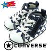 コンバース ベビーシューズ サンカク CONVERSE BABY ALL STAR N SANKAKU Z ネイビー 三角形 人気 おすすめ 即納 通販 販売 赤ちゃん靴 7CK040 32711375