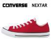 コンバース スニーカーCONVERSE ネクスター110 ローカット 赤 定番 シューズ NEXTAR110 OX 32765142