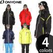 ONYONE(オンヨネ)男性用スキーウエア 上下セット メンズ 紳士用 スキースーツ RUSH AIR 防寒 即納