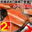 お弁当サイズ 肉厚ふっくら銀鮭切り落とし2kg 送料無料 訳ありグルメ setw 沖縄・離島配送不可