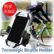 自転車 スマホ ホルダー 簡単取付け 360度回転 ベビーカーにも 自転車用 スマートフォン スマホホルダー 安全 高品質 携帯ホルダー iphone
