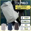 多機能 バックパック リュック usb 防水 usbポート backpack 通勤 通学 旅行 大容量 メンズ レディース ノートPC サイドポケット