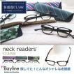 老眼鏡 おしゃれ  女性用 男性用 リーディンググラス カモフラージュ ウェリントン ブルーライトカット 持ち運びケース付き 度数 1.0 1.5 2.0 2.5 3.0