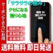 iPhoneSE2 iPhone12 iPhone12Pro iPhone11 表面さらさら アンチグレア マット加工 ゲーム最適 スムーズタッチ 全面保護 11Pro X