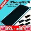 iPhoneXS iPhoneX ケース 耐衝撃 バンパー エヴァンゲリオン