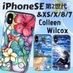 iPhoneSE第2世代 iPhoneXS iPhoneXR iPhone8 ケース Colleen Wilcox カード収納 ジャケットケース