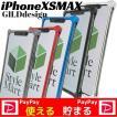 iPhoneXSMAX バンパー 耐衝撃 ケース アルミ