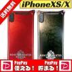 iPhoneXS iPhoneX ケース 耐衝撃 バンパー モンスターハンター ワールド