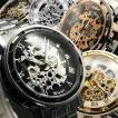 再入荷 自動巻き 腕時計 メンズ 送料無料 全5色 1年保証 全5色 フルスケルトン 自動巻き 腕時計 BOX 保証書付き W1215 W0125