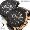 腕時計 メンズ クロノグラフ 1年保証 メンズ 腕時計 カレンダー クロノグラフ搭載 46mm ビッグフェイス 腕時計 全2色 W0925