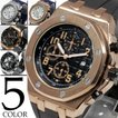 腕時計メンズ復刻送料無料1年保証BOX付きメンズ腕時計オーデマピゲスタイル3Dフェイス腕時計全5色WT-FA01250525