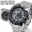 時計 メンズ アナデジ 送料無料 1年保証 BOX付き メンズ 腕時計 アナログ & デジタル デュアルタイム 腕時計  WT-FA WS 0125 0825