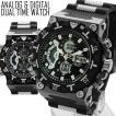腕時計 メンズ アナデジ 送料無料 1年保証 BOX付き メンズ 腕時計 アナログ & デジタル  デュアルタイム 腕時計 WT-FA WS 0125 0725