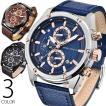 2019年 新作 腕時計 メンズ クロノグラフ 1年保証 メンズ 腕時計 カレンダー クロノグラフ搭載 45mm ミディアムフェイス 腕時計  W0813