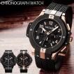 腕時計 メンズ クロノグラフ 1年保証 メンズ 腕時計 カレンダー クロノグラフ搭載 53mm ビッグフェイス 腕時計 全2色