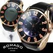 腕時計 メンズ レディース ブランド 1年保証   西内まりあ 着用  正規 ROMAGO ロマゴ NUMERATION ミラー文字盤 ビッグフェイス 腕時計 BOX付 1101