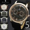 5気圧防水 マルチカレンダー 腕時計 メンズ 1年保証 全5色 正規 Salvatore Marra サルバトーレ マーラ クラシック 腕時計 BOX 保証書付 0405 0125
