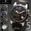 10気圧防水 クロノグラフ 腕時計 メンズ 1年保証 全5色 正規 Salvatore Marra サルバトーレ マーラ クロノグラフ 腕時計 BOX 保証書付 0405 0125