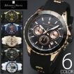 10気圧防水 クロノグラフ 腕時計 メンズ 1年保証 全6色 正規 Salvatore Marra サルバトーレ マーラ クロノグラフ 腕時計 BOX 保証書付 0405 0125