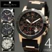 10気圧防水 クロノグラフ 腕時計 メンズ 1年保証 全4色 正規 Salvatore Marra サルバトーレ マーラ クロノグラフ 腕時計 BOX 保証書付 W0525