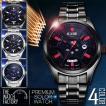 ソーラー時計 エコドライブ 光発電 フルステンレス仕様 プレミアム ソーラー腕時計 全4色 1年保証 BOX付き W0125 W1215