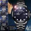 再入荷 ソーラー時計 エコドライブ 光発電 フルステンレス仕様 プレミアム ソーラー腕時計 全4色 1年保証 BOX付き W1215 W0125