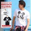 Tシャツ メンズ ディズニー ミッキー ティーシャツ プリント キャラクター 宇宙柄 ボックスロゴ ミッキーマウス 白 黒 半袖 おしゃれ