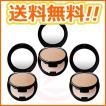 シュウウエムラ ザ・ライトバルブ UV コンパクト ファンデーション SPF30PA+++(レフィル)(ファンデーション本体のみ)×3個セット(送料無料)