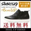 レザーサイドゴアスニーカー メンズ 送料無料 ブラック シューズ シークレットブー ツシークレットシューズ インヒール 6cmUP 靴くつ