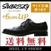 ウイングチップシューズ メンズ 送料無料 ブラック シューズシークレットブーツシークレットシューズインヒール6cmUP靴くつ25cm26cm27cmスタイリッシュ