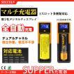 マルチ充電器 電池 全自動デジタル 1口充電 数字化 18650 リチウムイオン LCDスクリーン 4.2V/3.65V/1.5V バッテリー SUCCUL