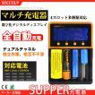 マルチ充電器 電池 全自動デジタル 4口充電 数字化 18650 リチウムイオン LCDスクリーン 4.2V/3.65V/1.5V バッテリー SUCCUL