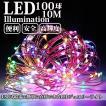 LEDイルミネーション ジュエリーライト USB式 便利 10m 100球 ICチップ付き レインボー ワイヤー クリスマスライト