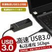 USBハブ USB3.0 高速 4ポート コンパクト 5Gbps USB HUB ハブ USB2.0/1.1との互換性あり 電源不要 バスパワーPC パソコン USB HUB ハブ SUCCUL