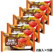 名古屋グルメ鉄板イタリアン 2食入×5袋セット