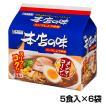 本店の味メンマしょうゆ味 5食入×6袋 Sugakiya スガキヤ すがきや