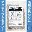 洗たくマグちゃん 8個分の容量 マグネシウム 純マグネ...