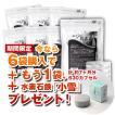 高機能水素カプセル KyoTomo M.GH真水素 水素サプリメント 6袋まとめ買いで+1袋と水素石鹸プレゼント 水素 サプリ