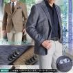 テーラードジャケット メンズ コットン ニット 2ツボタン ジャケット ビジネス 綿100% ジャケパン アウター ビズカジ