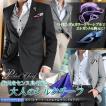 ポケットチーフ SILK100% スクエアタイプ ラウンド(メンズ ビジネス カジュアル 結婚式 二次会 丸型 四角)